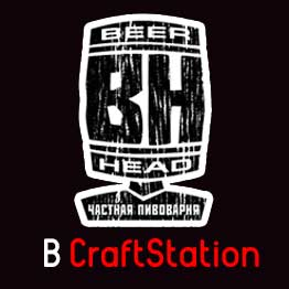 Beer Head в CraftStation!